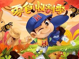 双11全球狂欢节/进口零食/韩国食品/插画