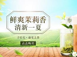 banner海报