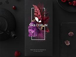 SHACERLIN 精油——包装设计