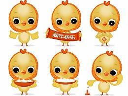 小鸡卡通gif动画表情一套