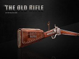 写实来复枪 THE OLD RIFLE