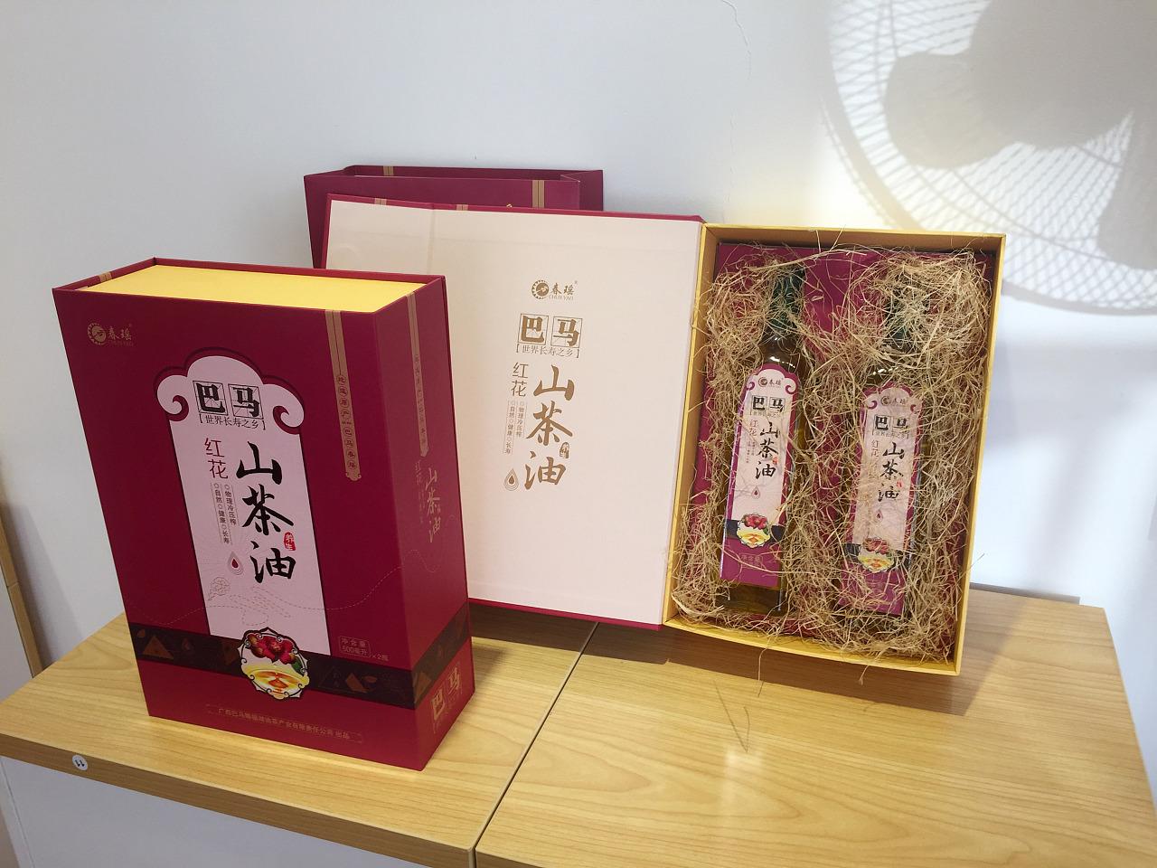 广西巴马春瑶土特产包装设计