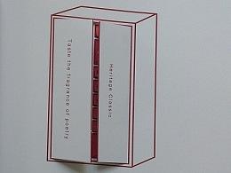 《唐诗宋词》书籍设计