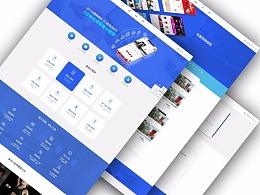 小程序企业网站