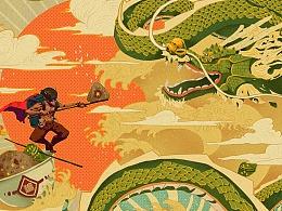 """端午节一个关于""""粽子""""的传说"""