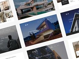 千峋酒店官网设计