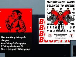 BOOMPIG-爆猪 by 艺术家小陈