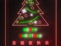 霓虹灯圣诞贺卡
