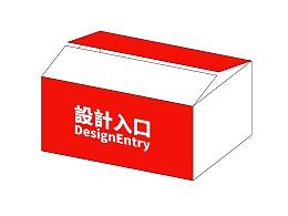 最强包装设计盒型干货(内有福利!)   设计入口