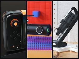 3月产品建模与渲染