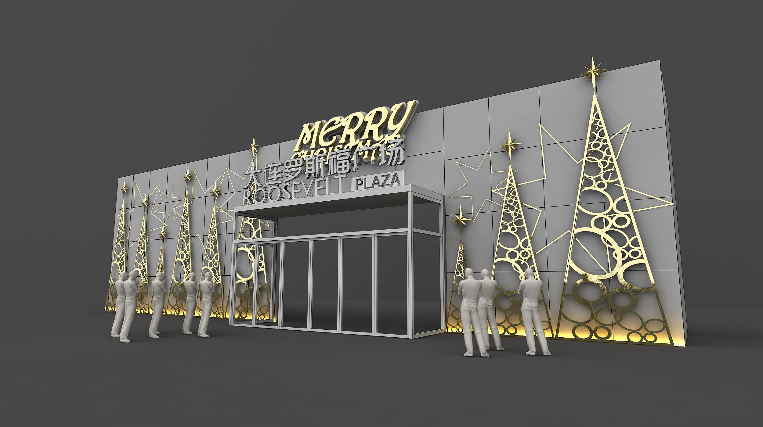 大连罗斯福商场圣诞美陈设计|空间|展示设计 |xuxu