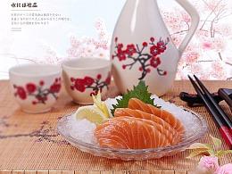 食品详情页 虾饺 三文鱼