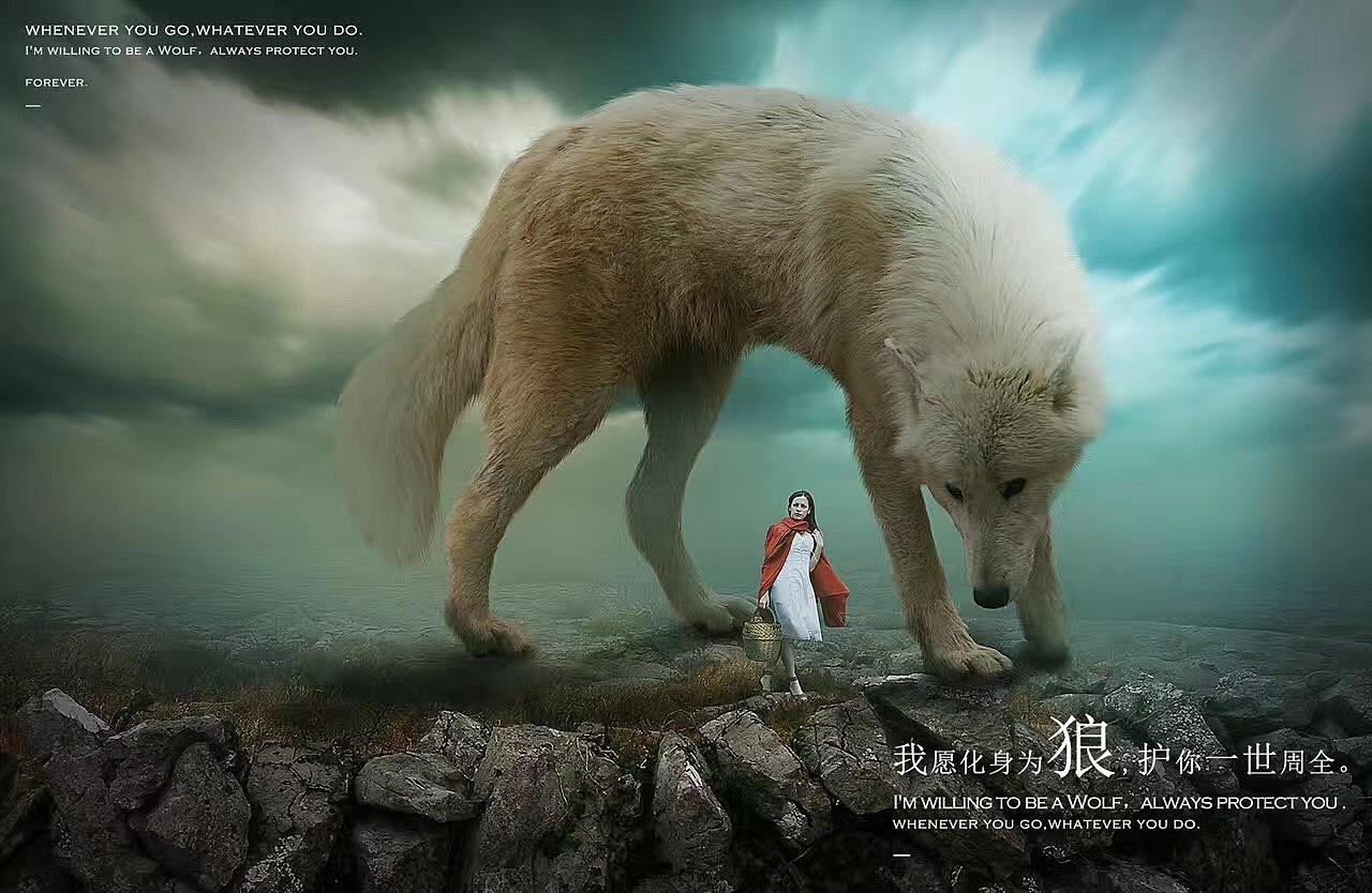 幼交狼�_我愿化身为狼,护你一世周全.