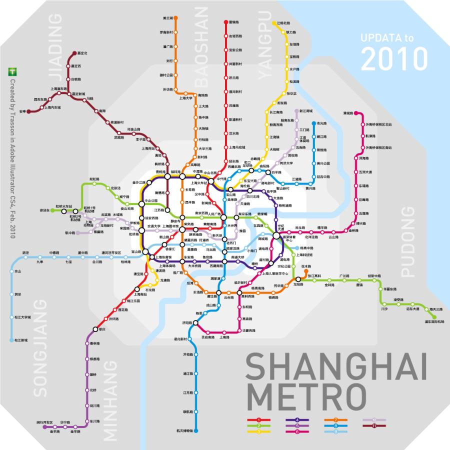 上海地铁线路图|平面其他|平面|trasson - 原创设