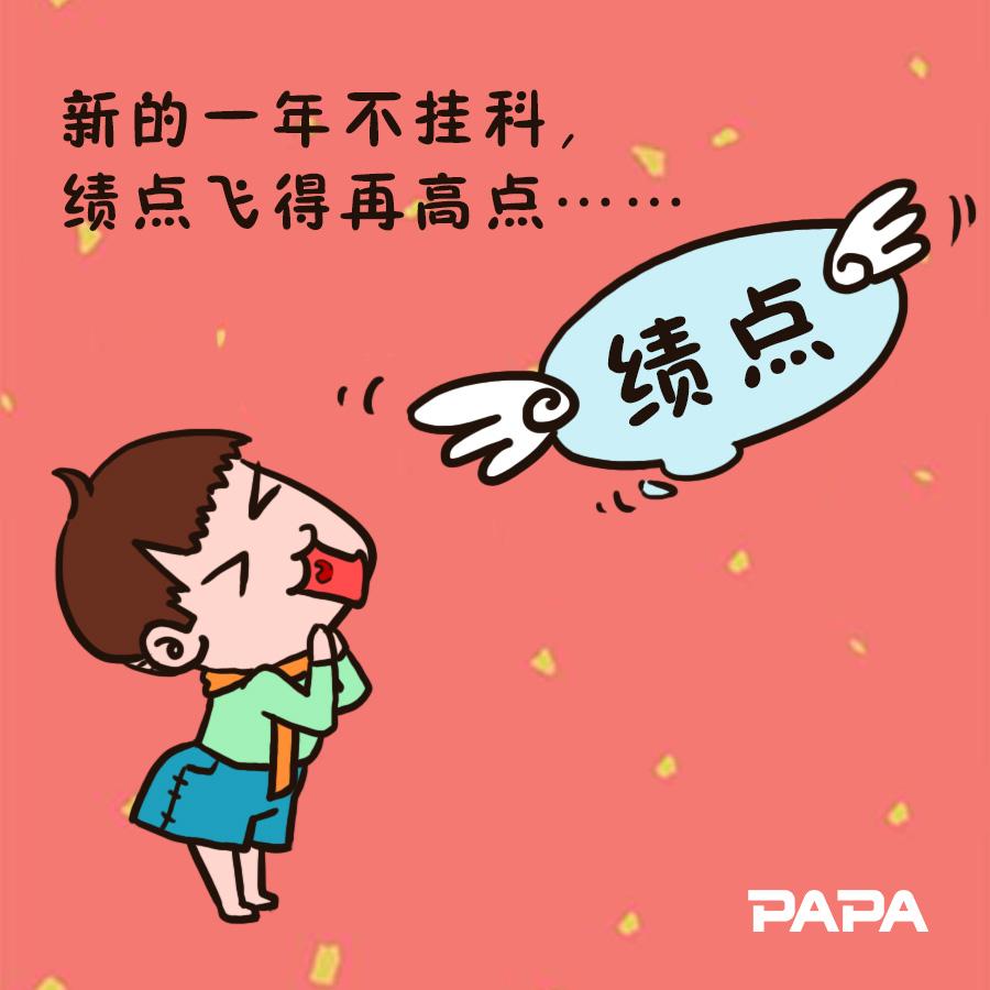 新年愿望|商业插画|插画|叶小芽 - 原创设计作品 - 站酷 (zcool)图片