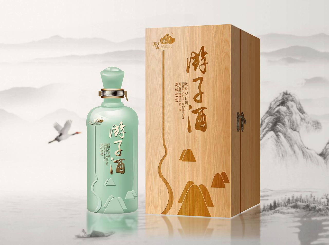 白酒包装设计|平面|包装|fang达 - 原创作品 - 站酷图片