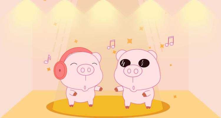 嗨猪表情包图片