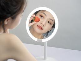 Amrio Mini Mirror