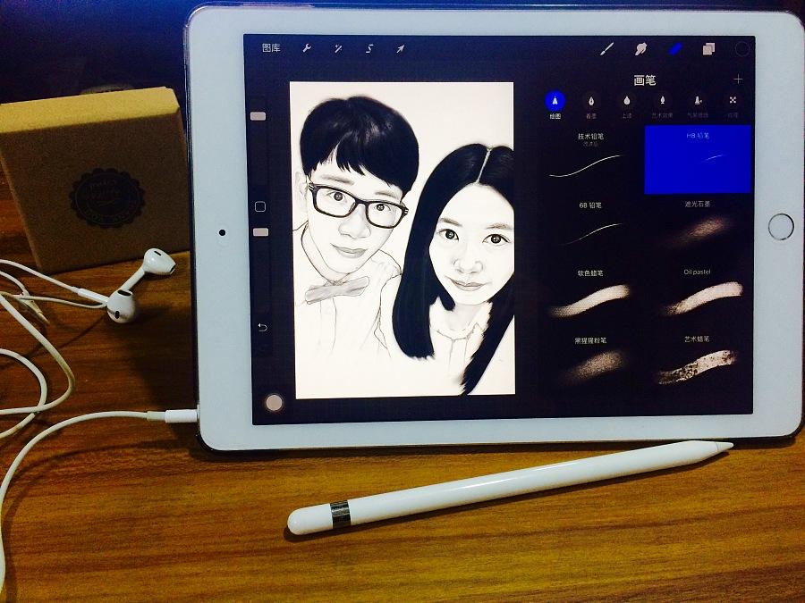 ipadpro+procreate画给礼物的背影教学设计》《作文女友图片