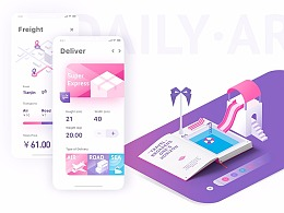 Daily·AR概念界面设计