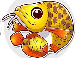 龙鱼 卡通设计