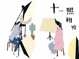 [ 小插画 ]照相馆宣传册封面插画