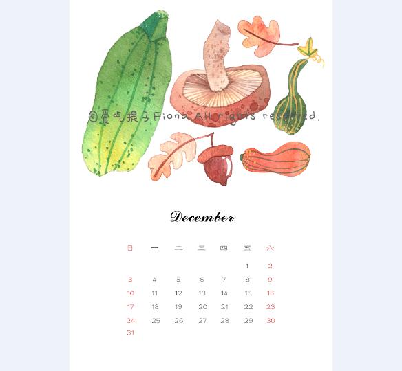 2017年插画日历 蔬菜主题|插画|商业插画|爱吃提子