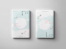 ‖书籍装帧设计‖029