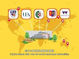 大学宣传片/数据片/MG动画【南方科技大学数据一览】