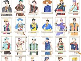 云南二十五个少数民族男性服饰绘制