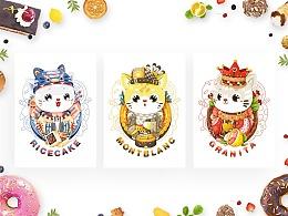 《来自喵星系列》-糖糖的甜品店第三弹6只猫