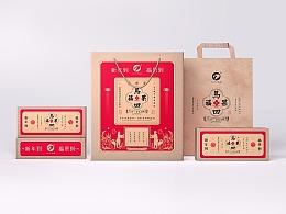 传统名小吃品牌包装设计