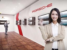 Porsche 100 million car launch