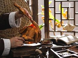 中国风美食摄影 │ 千岛湖麻鸭