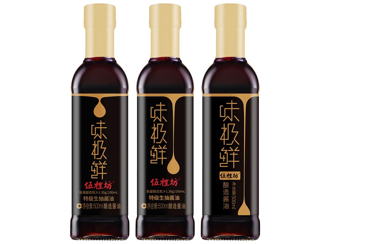 酱油味极鲜包装设计