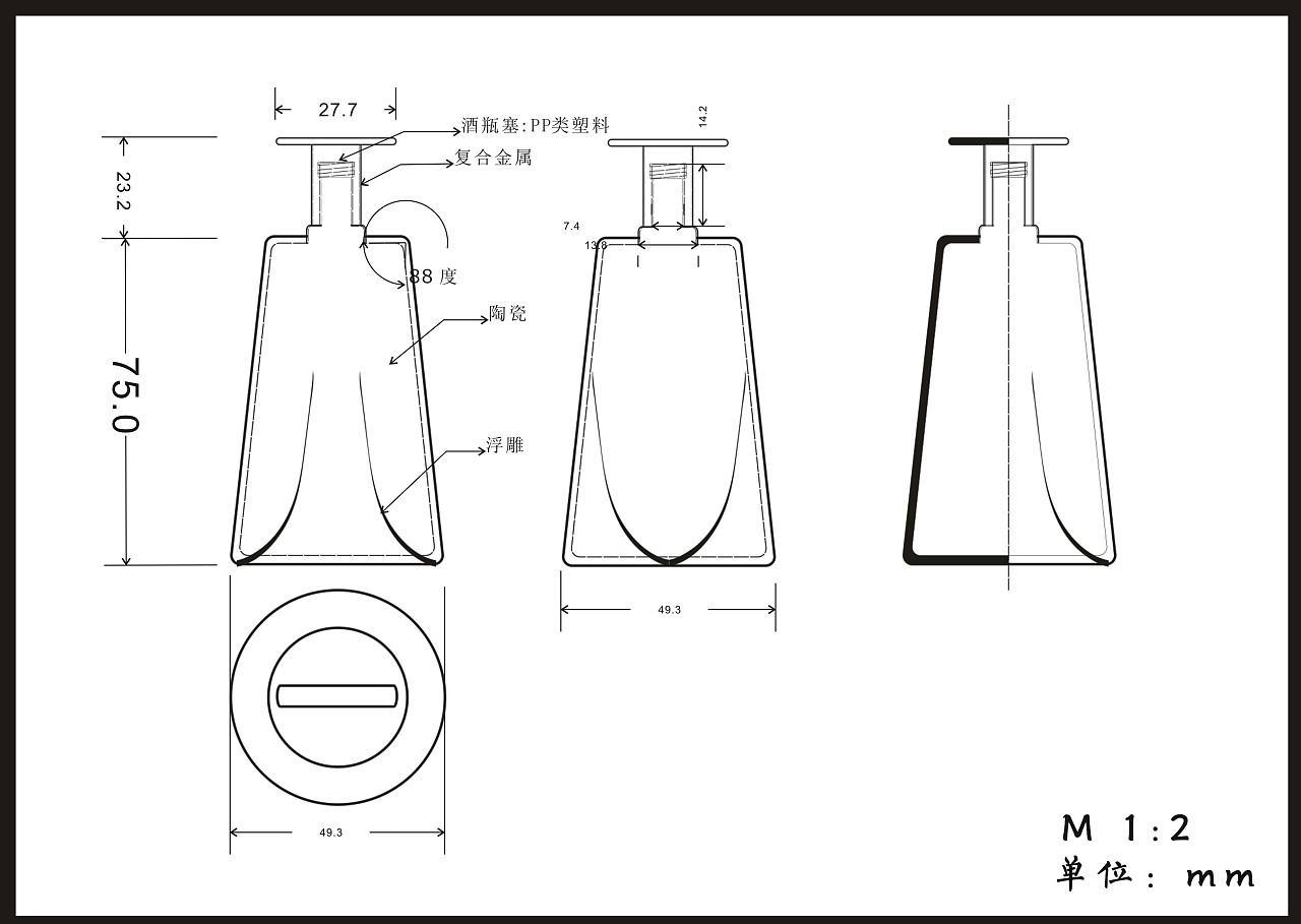 酒瓶包装_酒瓶容器造型|平面|包装|陈定睿 - 原创作品 - 站酷 (ZCOOL)