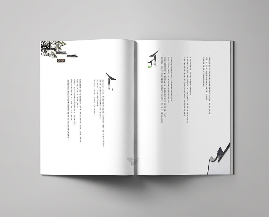 徽州乐园方案建筑徽派及手提袋纪念品v乐园#青冰雪印象景观设计画册图片