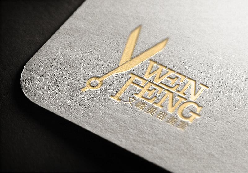 文峰美容美发logo设计图片
