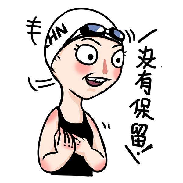 傅园慧美卡通网络版表情【a卡通脱俗】|大全少女表情包嗯图片图片