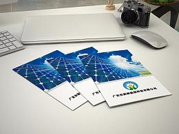 企业画册 | 东新新能源