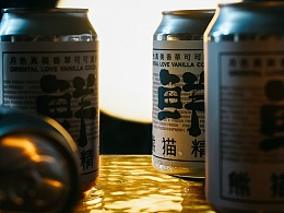 电商摄影/熊猫精酿啤酒✖️摄影师小可