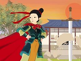 二十集系列民族动画短片之瓦氏夫人篇