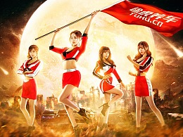 途虎战队-SNH48第二季海报