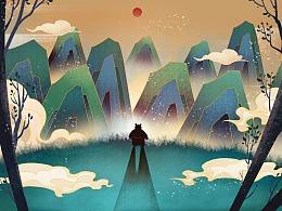 《平安财神节》MG动画—安戈力文化