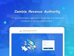 赞比亚税务局(税务管理系统)