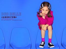 时尚女童12