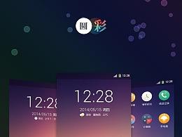 圆彩 手机主题设计  壁纸 ICON 简约彩色易搭