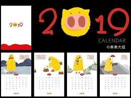 2019年日历 手绘插画日历 猪年日历