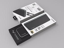 电源包装、钢化膜包装设计