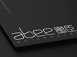 abee蜜臣-品牌设计 & 浅谈行业信仰